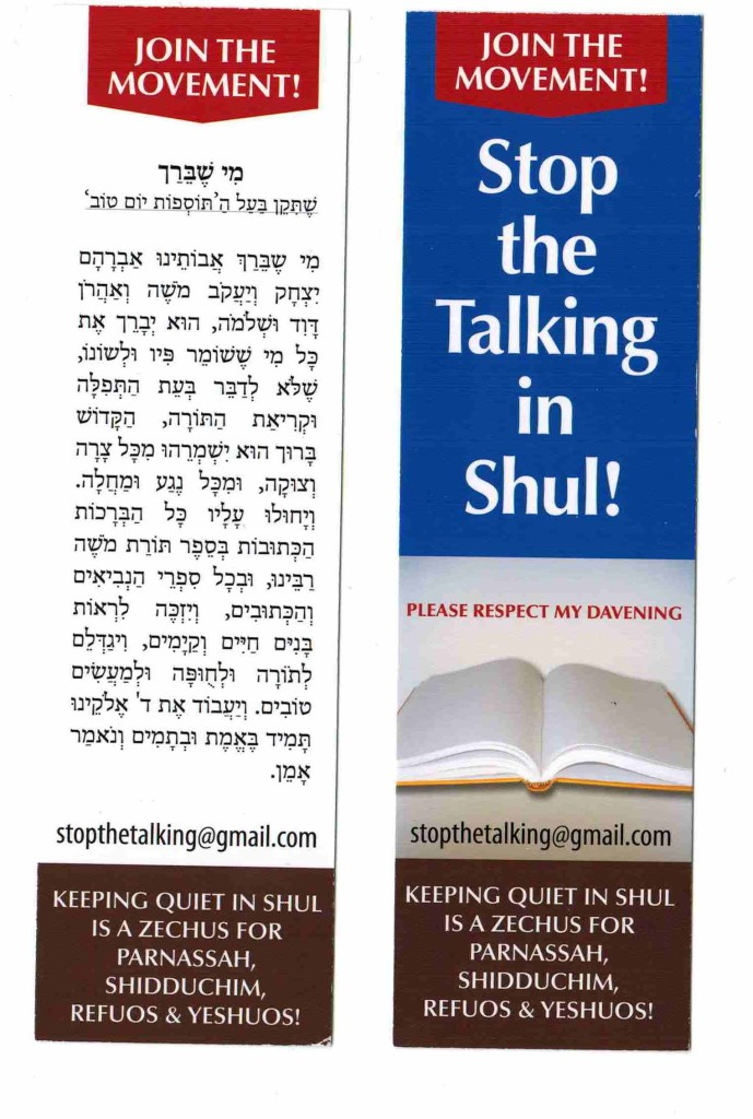 shul- stop the talking 001