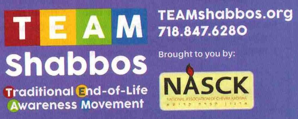 nasck- team shabbos logo 001