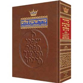 For Beginners: Hebrew Reading Recordings | Teach613